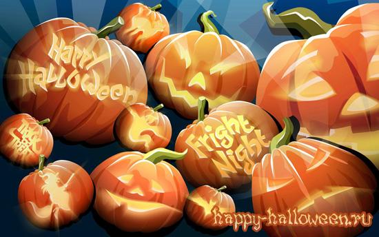 Разнообразные тыквы для праздника Хэллоуин