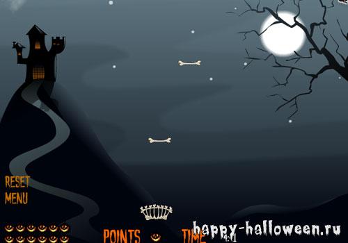 Прыгающая тыква Хэллоуина